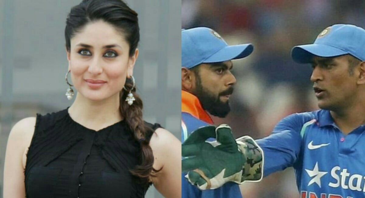 Kareena Kapoor Khan shares her favorite Indian cricketer