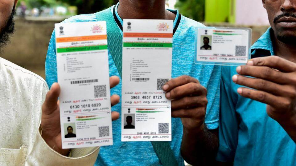 players need to have aadhaar cards for playing in bhopal